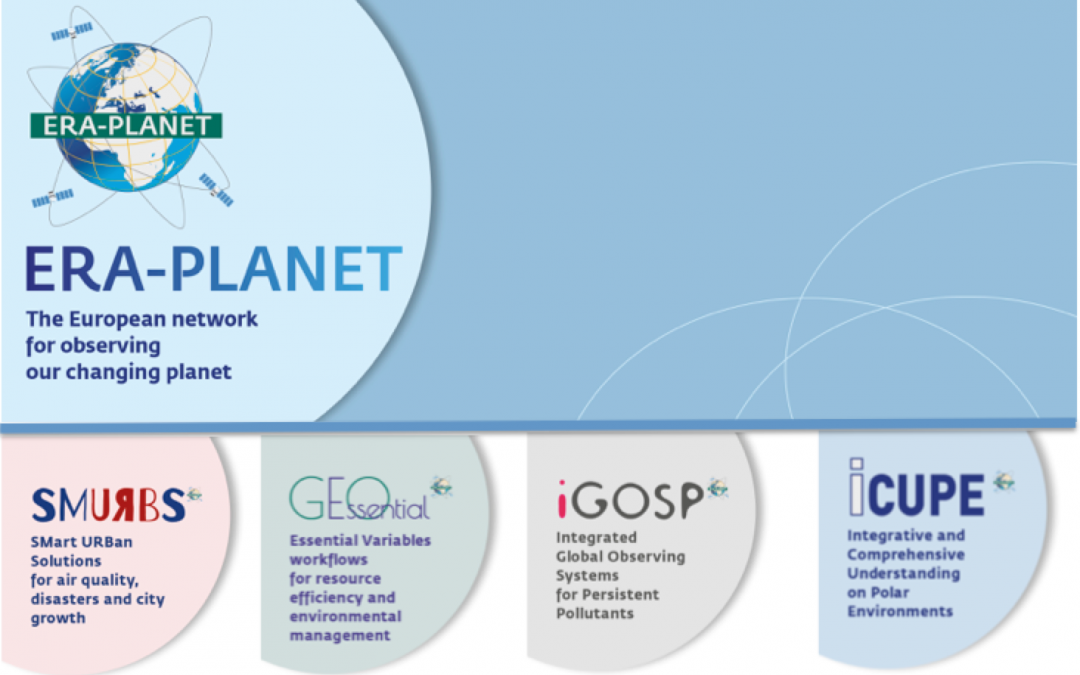 ERA-PLANET Kick-Off meeting of the four funded projects